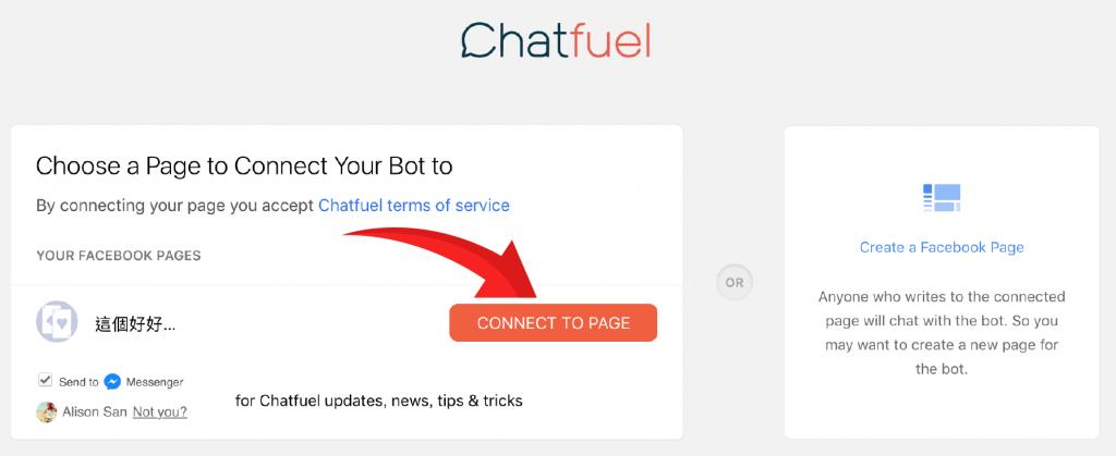 chatfuel粉專連結
