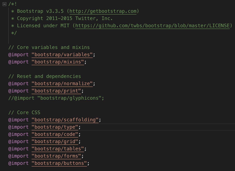 bootstrap 多個文件引入