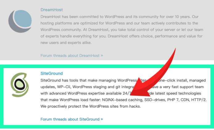 SiteGround:Wordpress.Org 推薦的虛擬主機