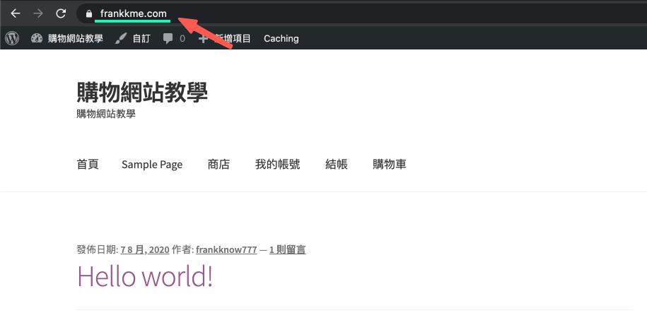 架設購物網站 :WordPress 購物網站架設:初版完成