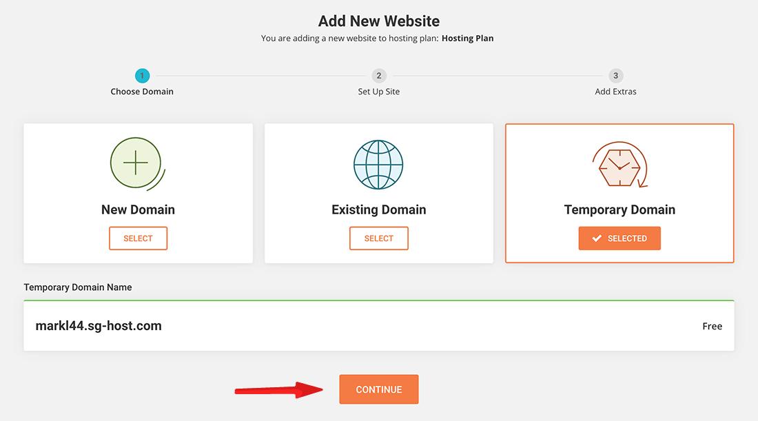 SiteGround教學 :選擇網域方式