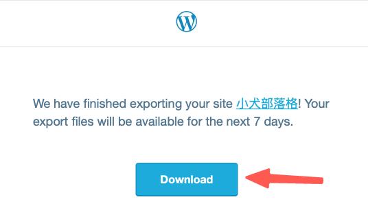 下載從 WordPress.com 匯出的網站內容