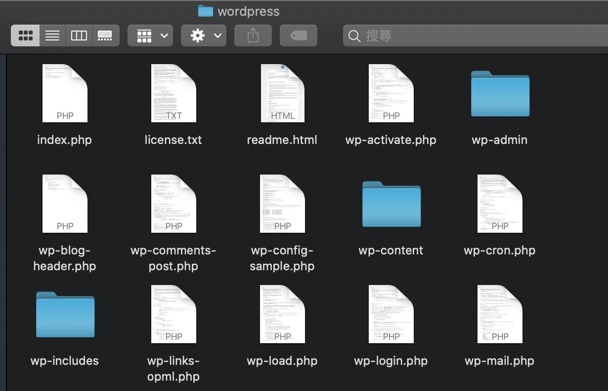 WordPress 安裝教學:解壓縮完成的 WordPress 檔案