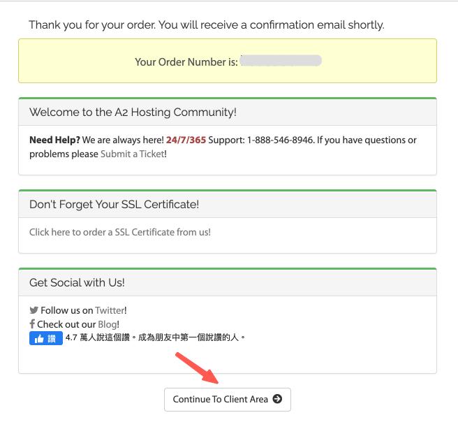 A2 hosting 主機:網域+主機申請成功