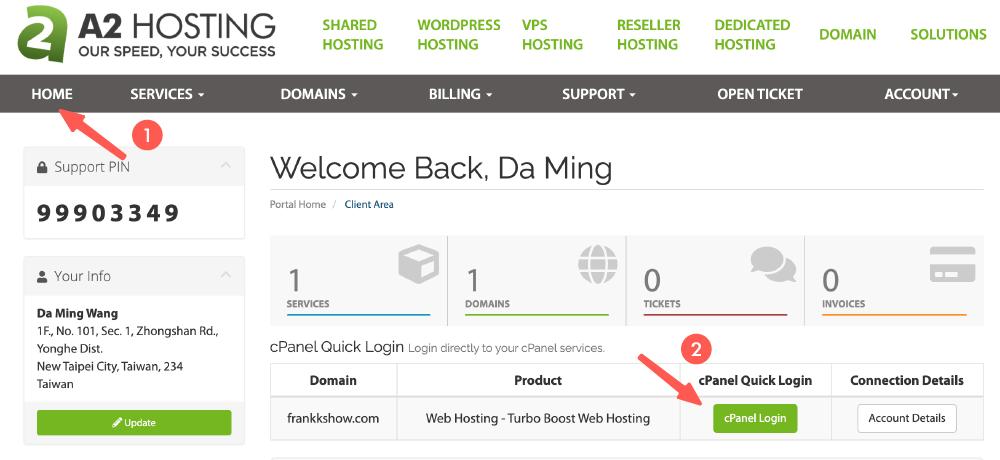 A2 hosting 主機教學:前往 cPanel 功能面板