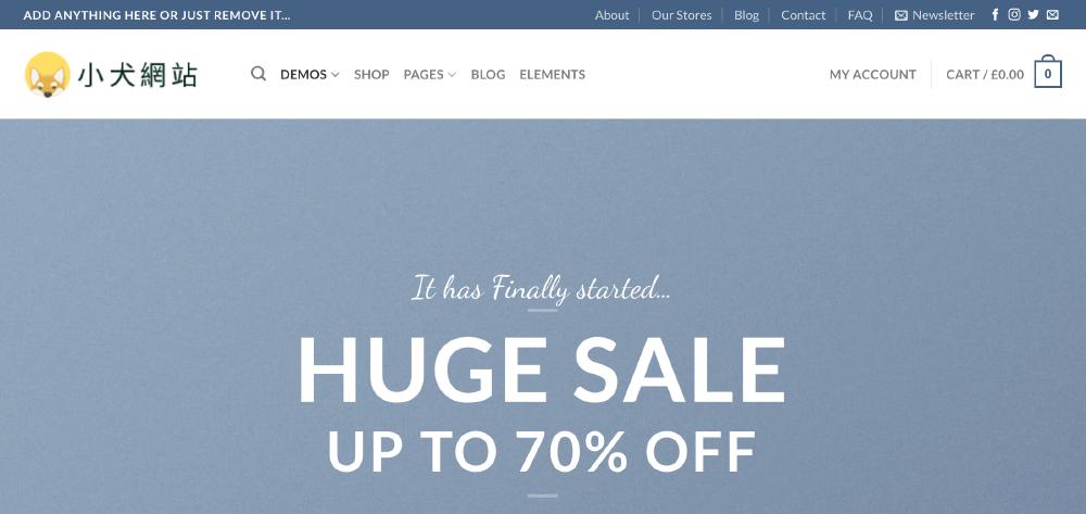 WordPress 購物車網站,初版架設成功。