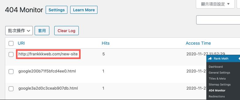 Rank Math SEO 外掛,複製 404 連結