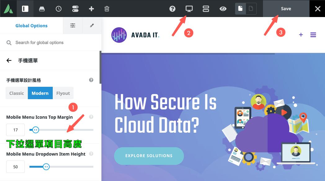 Avada教學 :調整手機版頁首設計