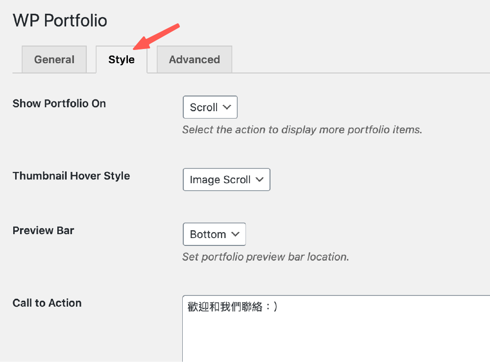 astra wp portfolio:WP Portfolio 樣式設定