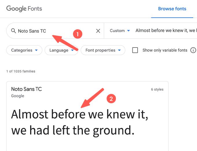 前往 Google Fonts & 搜尋字體