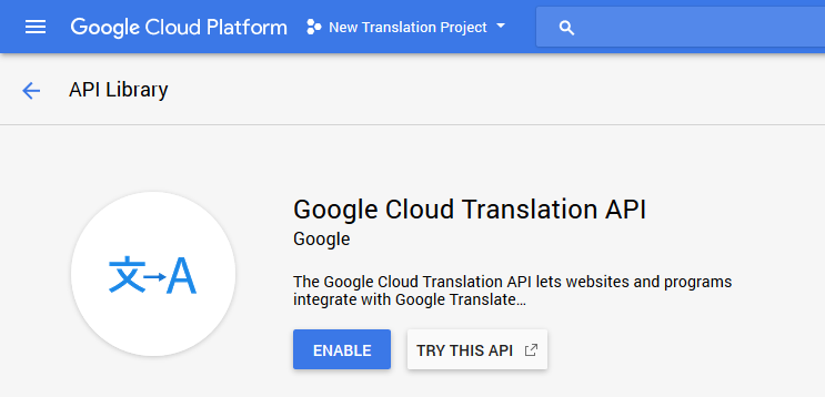 Google Translate API 語言翻譯