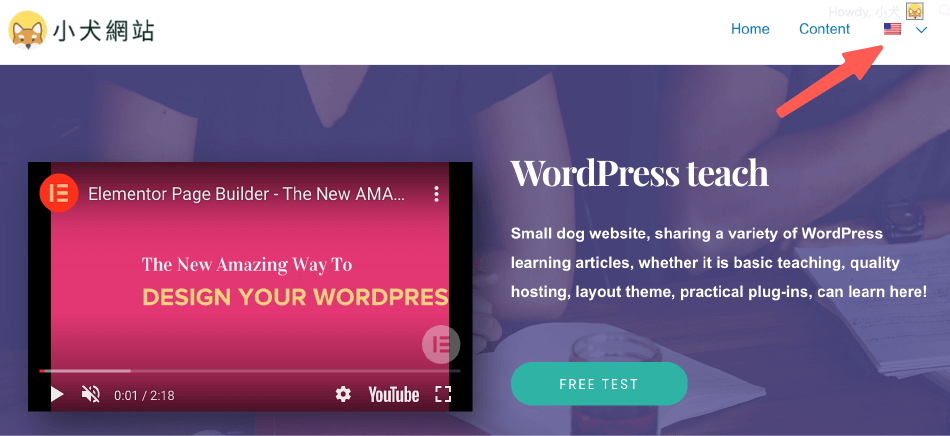 WordPress多國語系 :Elementor 頁面翻譯
