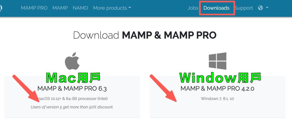 WordPress 本機安裝 :下載 MAMP 軟體(Mac & Window 用戶)