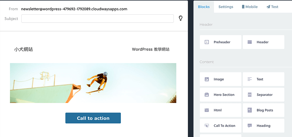 WordPress電子報 :Newsletters 電子報視覺化設計工具