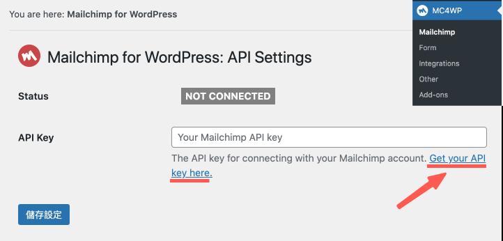 MailChimp for WordPress 電子報外掛:前往 MailChimp,生成 API Key