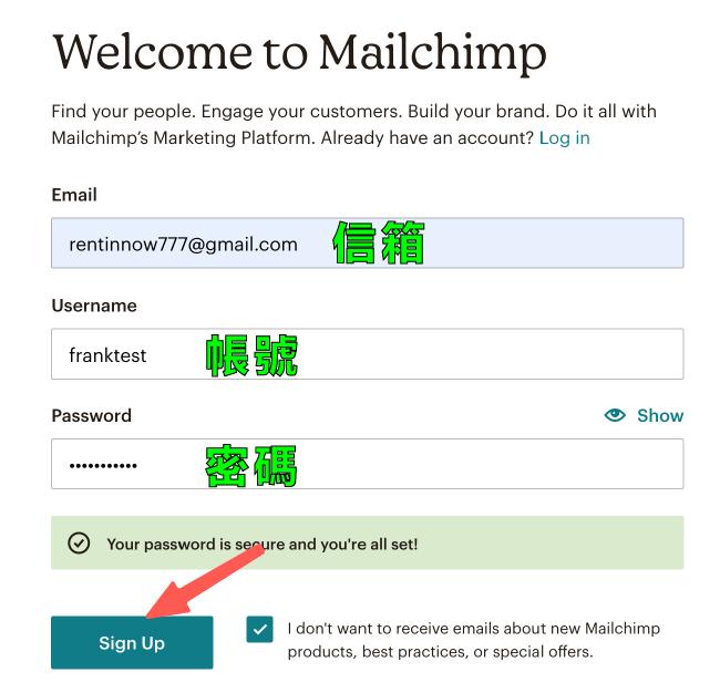MailChimp教學 :註冊 MailChimp 帳戶