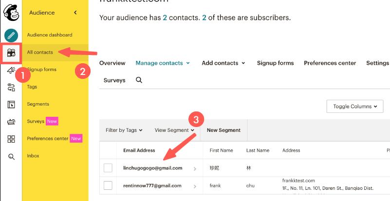 MailChimp教學 :編輯訂閱者