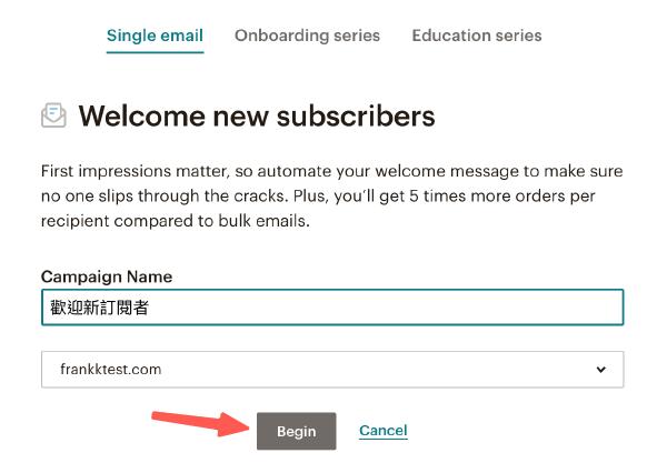 MailChimp教學 :命名廣告活動