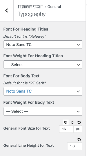 建立blog :設定網站文字樣式