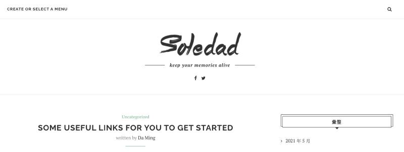 Soledad 主題設定成功啦!