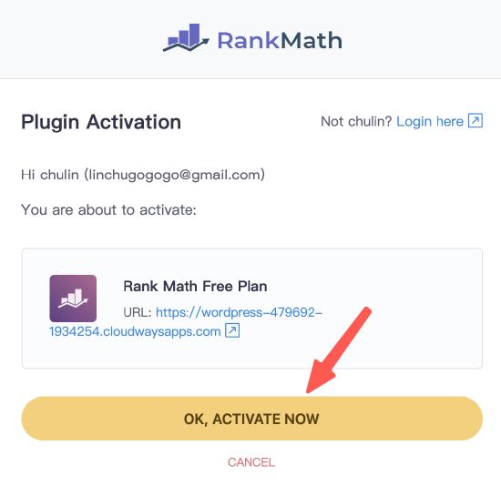 Rank Math SEO 優化:立即激活 Rank Math
