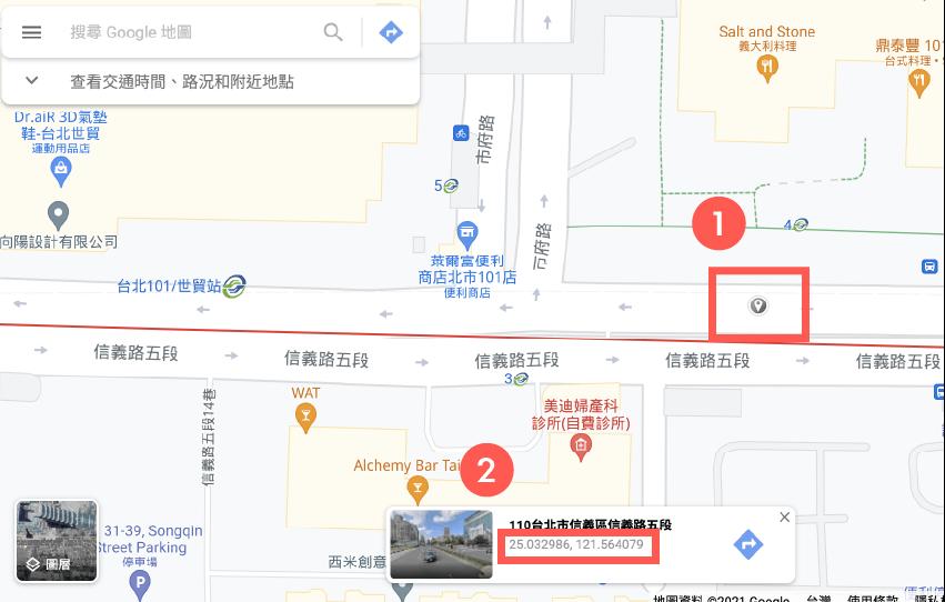 Google Map 嵌入地圖 :選擇商家位置,並點選經緯度